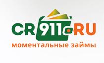 МФО Кредит 911 - экстренные займы на любые нужды - лого