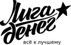 Займы в МФО Лига Денег - лого
