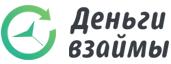 Деньги Взаймы – надежные микрокредиты для физических лиц - лого